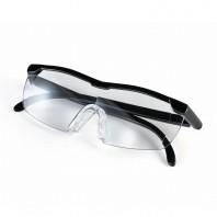 EASYmaxx Vergrößerungsbrille in Schwarz