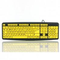 XXL- Schrift Tastatur